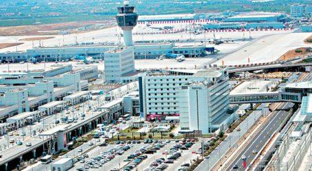«Ξαναζωντανεύει» η κίνηση στο αεροδρόμιο της Αθήνας