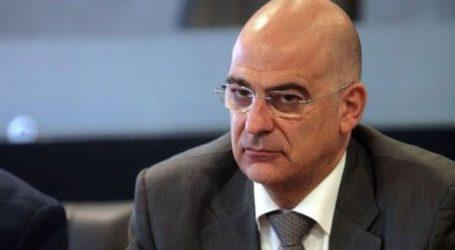 Ολοκληρώθηκε μια εξαιρετικά σημαντική εβδομάδα για την ελληνική διπλωματία