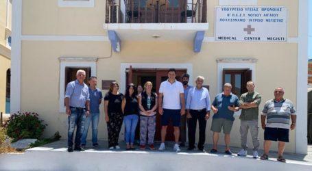Την άμεση ενίσχυση του Ιατρείου στο Καστελόριζο ανακοίνωσε ο υπουργός Υγείας