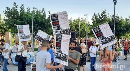 Συγκέντρωση διαμαρτυρίας για την κατάσταση στον ΟΑΣΘ