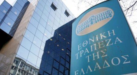 Προβλέπει βαθιά αλλά πρόσκαιρη ύφεση της ελληνικής οικονομίας