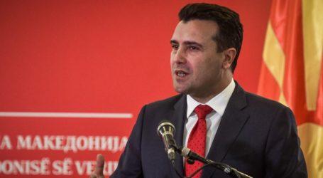 Προβάδισμα Ζάεφ δείχνει δημοσκόπηση στη Βόρεια Μακεδονία για τις εκλογές Ιουλίου