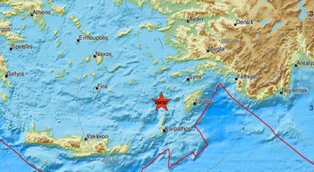 Σεισμός μεγέθους 3,6 Ρίχτερ μεταξύ Ρόδου και Τουρκίας
