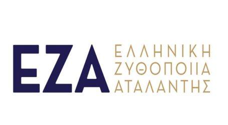 Επένδυση 10 εκατ. ευρώ για τη νέα γραμμή συσκευασίας φιαλών στο εργοστάσιο της Αταλάντης