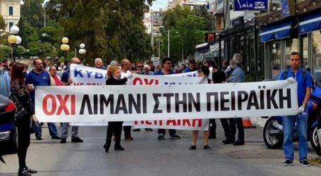 Πορεία στο κέντρο του Πειραιά κατά των έργων στο λιμάνι της πόλης