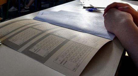 ΓΕΛ: Τα θέματα των εξετάσεων