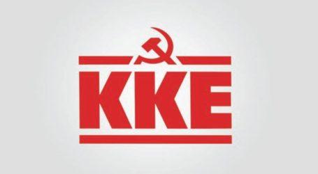 """«ΝΔ-ΣΥΡΙΖΑ υπηρετούν τη συγκάλυψη της μπόχας των """"πάρε-δώσε"""" με μεγαλοεπιχειρηματίες»"""