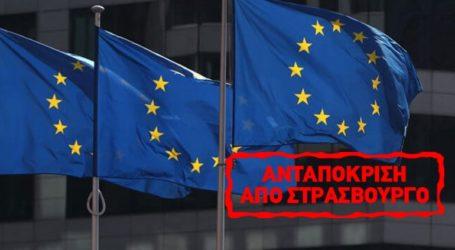 Tο κίνημα Antifa είναι τρομοκρατική οργάνωση, υποστηρίζουν 32 ευρωβουλευτές