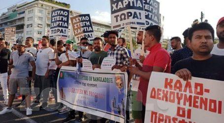 Διαδήλωση ενάντια στις εξώσεις των προσφύγων
