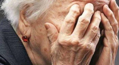 Γεωργιανή οικιακή βοηθός έδεσε στο κρεβάτι ηλικιωμένη και τη λήστεψε