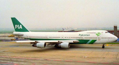 Το Βιετνάμ καθήλωσε τους Πακιστανούς πιλότους εξαιτίας της υποψίας ότι διαθέτουν πλαστά διπλώματα