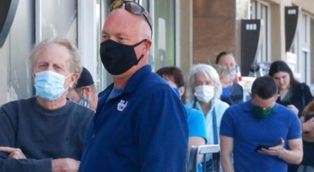 Υποχρεωτική η χρήση μάσκας στο Τζάκσονβιλ, όπου θα διεξαχθεί το συνέδριο των Ρεπουμπλικάνων