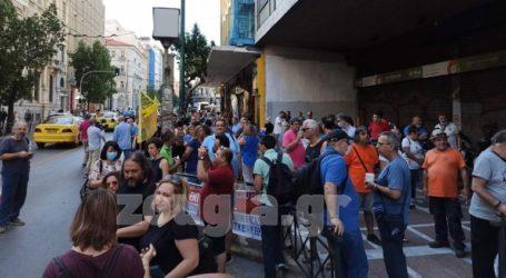 Στάση εργασίας και διαμαρτυρία στο υπουργείο Εργασίας