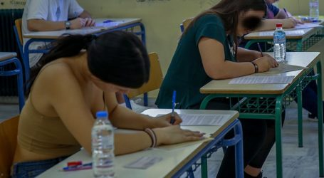 Πανελλαδικές εξετάσεις για τους υποψηφίους των ΕΠΑΛ