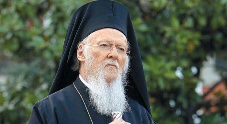 Ηχηρή παρέμβαση Βαρθολομαίου για την Αγία Σοφία