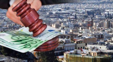 Στα 105,811 δισ. ευρώ μειώθηκε τον Μάρτιο το σύνολο των ληξιπρόθεσμων οφειλών προς το Δημόσιο