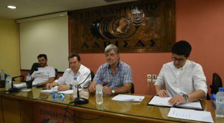 Στο Επιμελητήριο πραγματοποιήθηκε η συνέλευση των Λαρισαίων χρυσοχόων – Αύριο οι εκλογές
