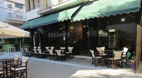 Πωλητήριο έβαλε γνωστή καφετέρια του Βόλου