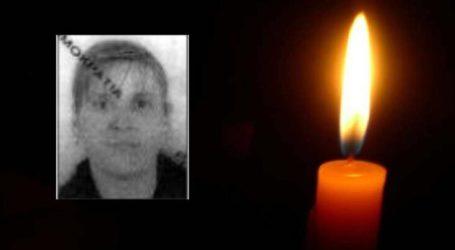 """""""Έφυγε"""" από τη ζωή 58χρονη Λαρισαία"""
