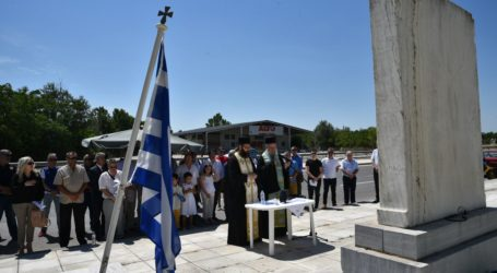 Τιμήθηκαν στη Λάρισα οι πεσόντες του 1/38 Συντάγματος Ευζώνων στη «Μάχη της Σημαίας» (φωτο – βίντεο)
