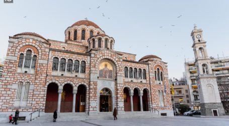 Κυριακή της Πεντηκοστής – Εορτή του Αγίου Πνεύματος στη Μητρόπολη Δημητριάδος