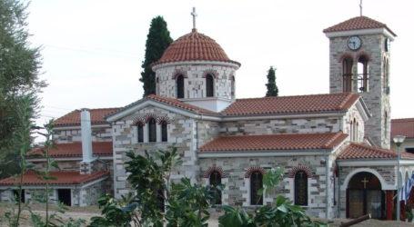 Πανηγύρεις Αγίων Αποστόλων στη Μητρόπολη Δημητριάδος