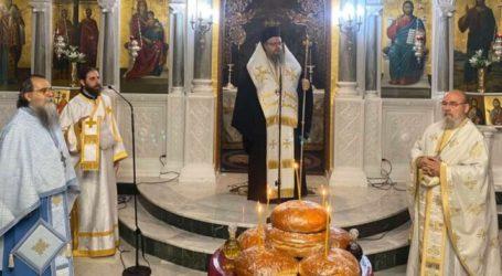 Λάρισα: Τιμήθηκε η Αγία Άννα η Λαρισαία