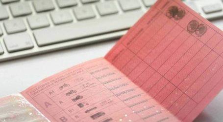 Βόλος: Έξι συλλήψεις για οδήγηση χωρίς δίπλωμα