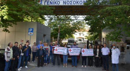 ΕΚΛ: Νέα διαμαρτυρία στο Γενικό Νοσοκομείο Λάρισας