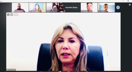 Διαδικτυακή συζήτηση της Ζέττας Μακρή για την Εκπαίδευση