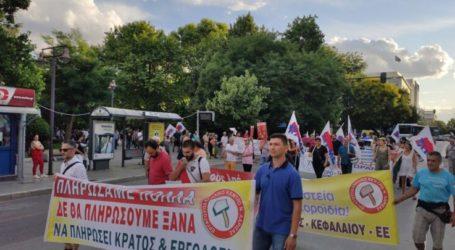 Νέο συλλαλητήριο από Εργατικό Κέντρο Λάρισας στην Κεντρική πλατεία (φωτο)
