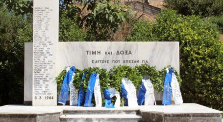 """Τιμήθηκε η μνήμη των 40 εκτελεσθέντων πατριωτών στο """"Αντιαεροπορικό"""""""