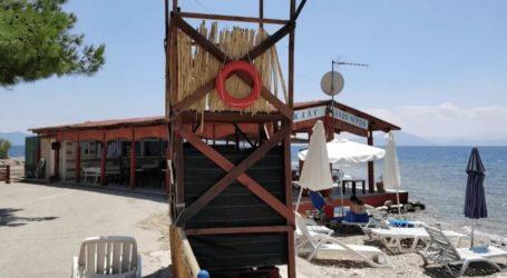 Βόλος: Στέλνουν στα Καλά Νερά (ΚΑΑΥ) ναυαγοσώστη που δεν ξέρει κολύμβηση