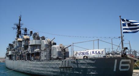 Αρνητικό το Υπουργείο Άμυνας στη φιλοξενία του «Βέλους» στο λιμάνι του Βόλου