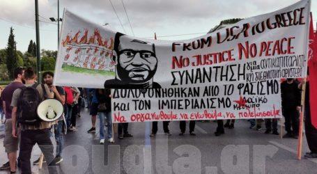 Διαδήλωση στην Αθήνα για τη δολοφονία Φλόιντ στις ΗΠΑ