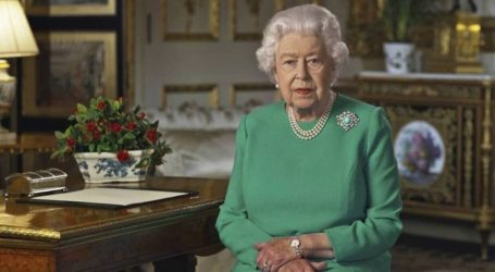 Η βασίλισσα Ελισάβετ έκανε την πρώτη δημόσια κλήση της με το Zoom
