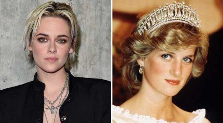 Η Kristen Stewart θα υποδυθεί την πριγκίπισσα Diana στη μεγάλη οθόνη!