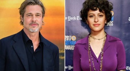 Alia Shawkat: Η φημολογούμενη σύντροφος του Brad Pitt αποκαλύπτει εάν είναι ζευγάρι