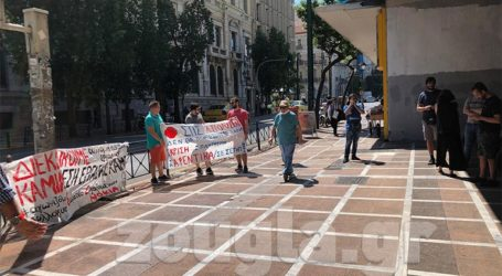 Στάση εργασίας των υπαλλήλων και παράσταση διαμαρτυρίας για τις απολύσεις στη «ΝΟΚΙΑ»