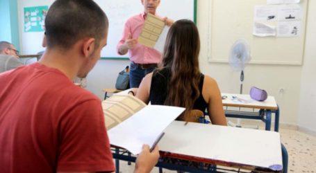 Πανελλαδικές εξετάσεις: Πώς το άγχος επηρεάζει τους υποψήφιους – Συμβουλές για μαθητές και γονείς