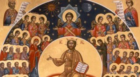 Κυριακή των Αγίων Πάντων στη Μητρόπολη Δημητριάδος