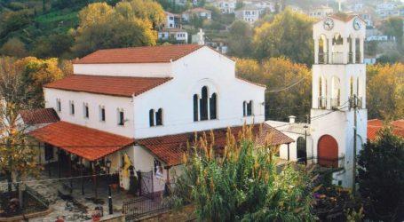 Τιμάται η μνήμη του Οσίου Ονουφρίου στη Μητρόπολη Δημητριάδος