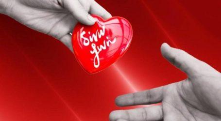 Ο Δήμος Βόλου στηρίζει την Εθελοντική Αιμοδοσία στο πλαίσιο των δράσεων για την Ημέρα του Εθελοντή