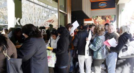 Άρχισε η ηλεκτρονική υποβολή αιτήσεων για τις 568 θέσεις απασχόλησης στους Δήμους της Μαγνησίας