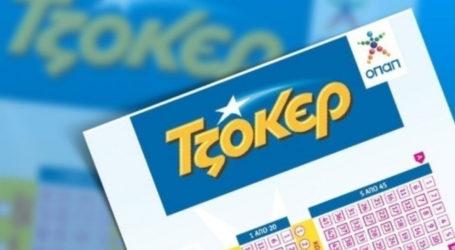 Τζόκερ: 2 νικητές κερδίζουν πάνω από 5 εκατ. ευρώ- Τα τυχερά νούμερα