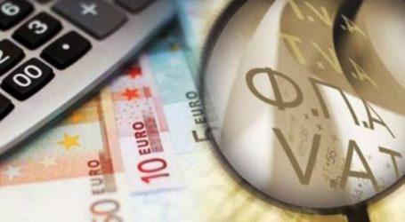 Ξεκινούν οι συμψηφισμοί του 25% του ΦΠΑ με φορολογικές οφειλές