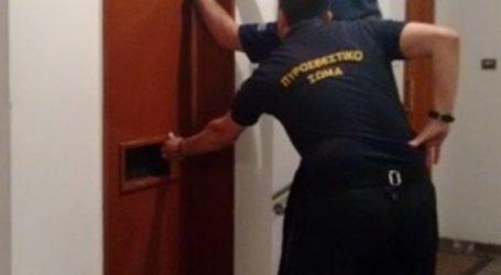 Βόλος: Κλήσεις για απεγκλωβισμό από ασανσέρ δέχθηκε η Π. Υ.