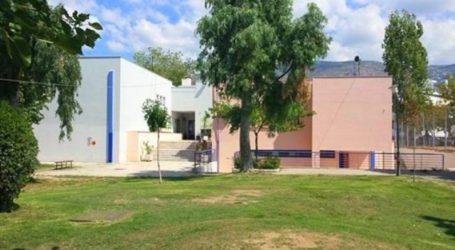 Βόλος: Επαναλειτουργούν την Τετάρτη τα κλειστά δημοτικά γυμναστήρια