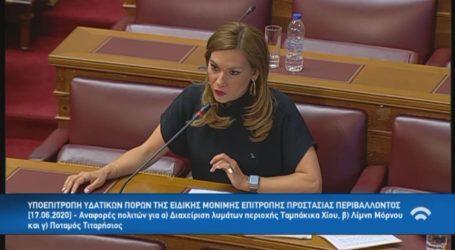 Στέλλα Μπίζιου: Μεγάλες επενδύσεις με στόχο να καταστεί ο δήμος Ελασσόνας η πιο πράσινη περιοχή της χώρας