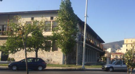 Μαγνησία: 34 προσλήψεις στον ΔΟΕΠΑΠ-ΔΗΠΕΘΕ και 17 στον Δήμο Αλμυρού